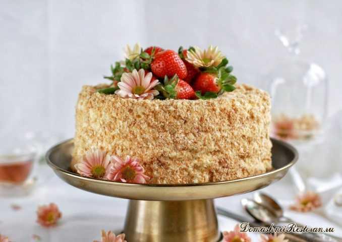 "Торт ""Наполеон"" (рецепт в стихах)"