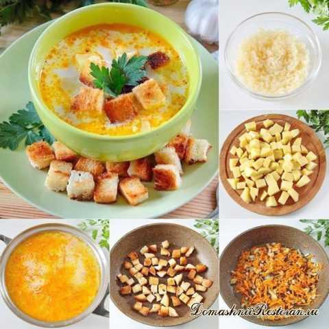 Вкуснейший куриный суп с плавленым сыром