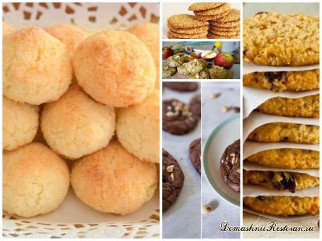 Вкусное печенье за 15 минут - подборка лучших рецептов печенья