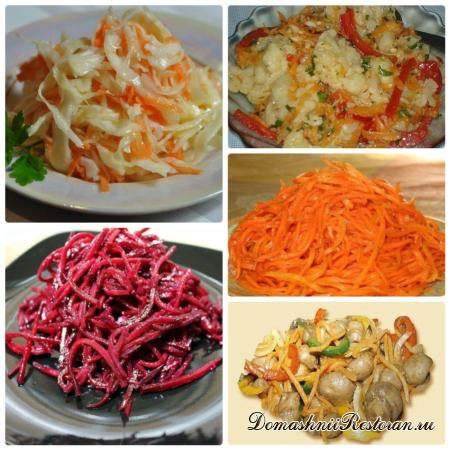 Салаты по-корейски: 5 рецептов! Все вкусно!
