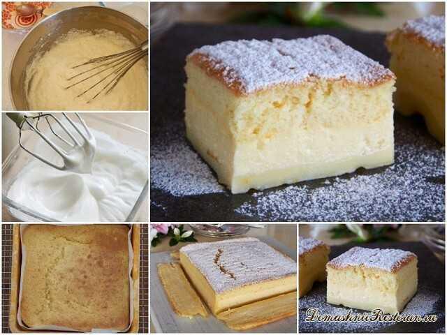 Волшебный Пирог - удивительный Десерт!